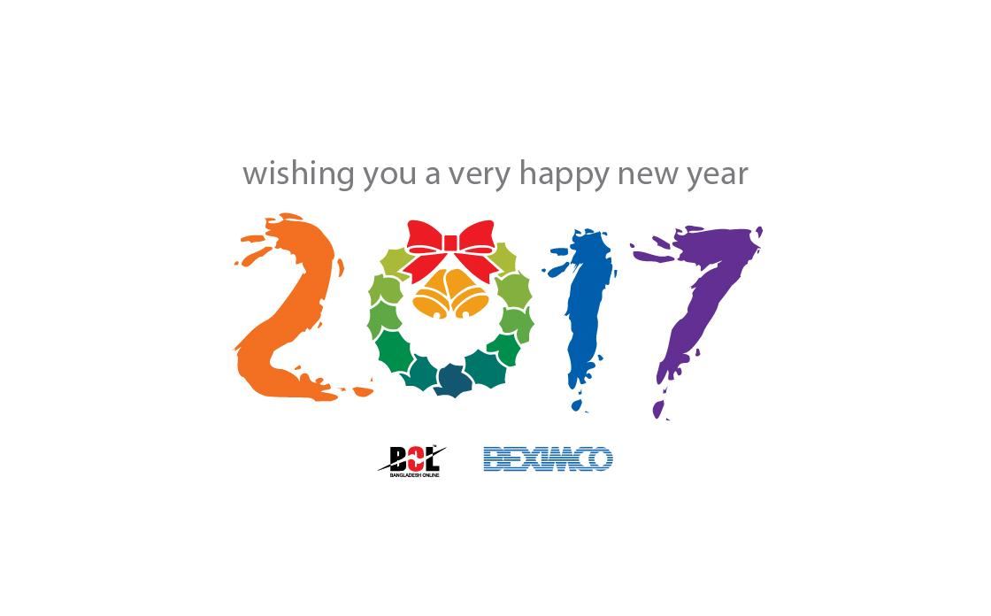 New Year e-Greetings