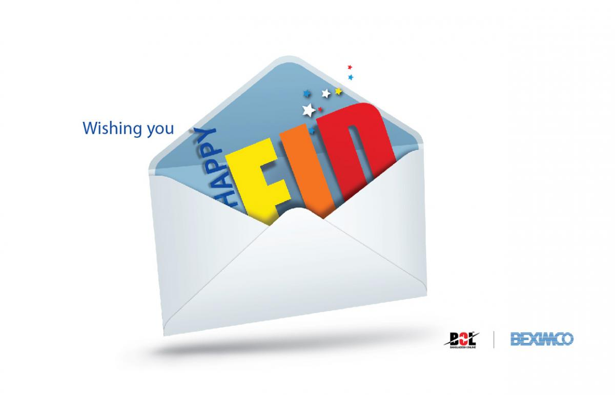 Eid e-Greetings