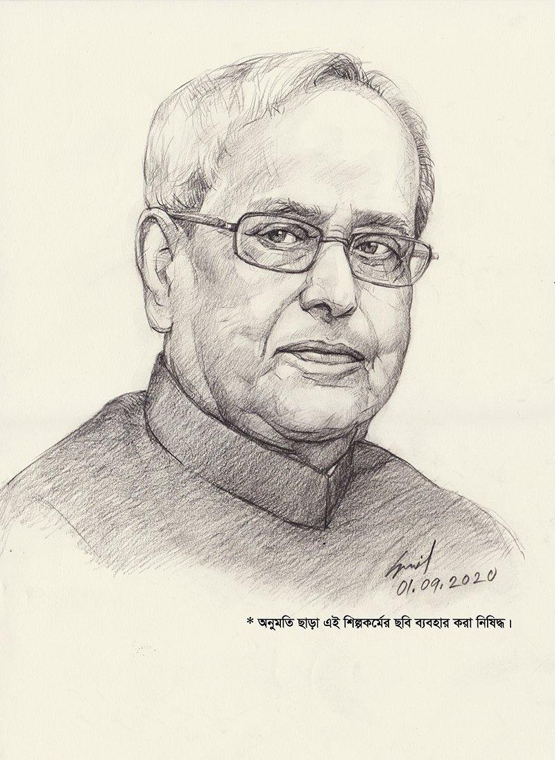Pranab Mukherjee. (The late President of India)