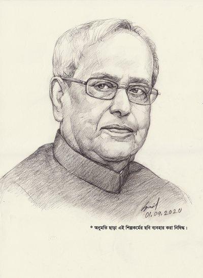 pranab-mukherjee-(the-late-president-of-india)