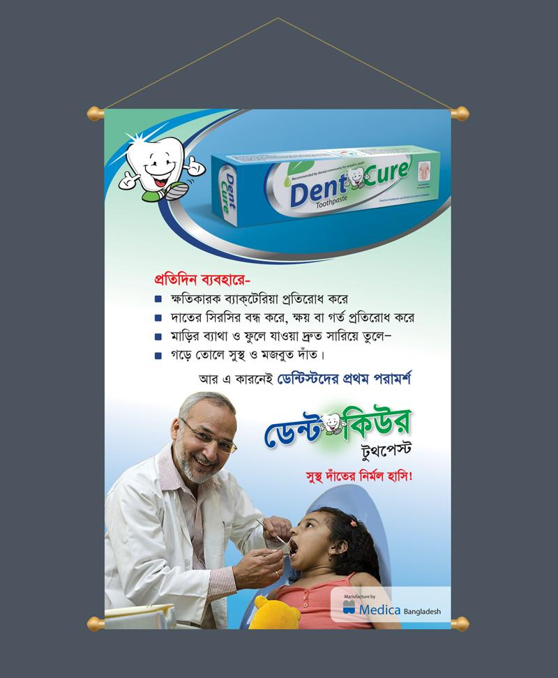 Advertisement of Dent Cure Toothpaste