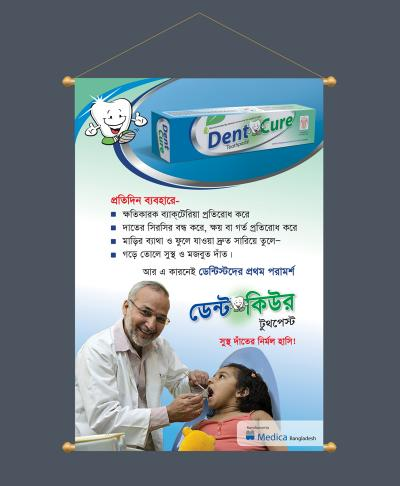 advertisement-of-dent-cure-toothpaste